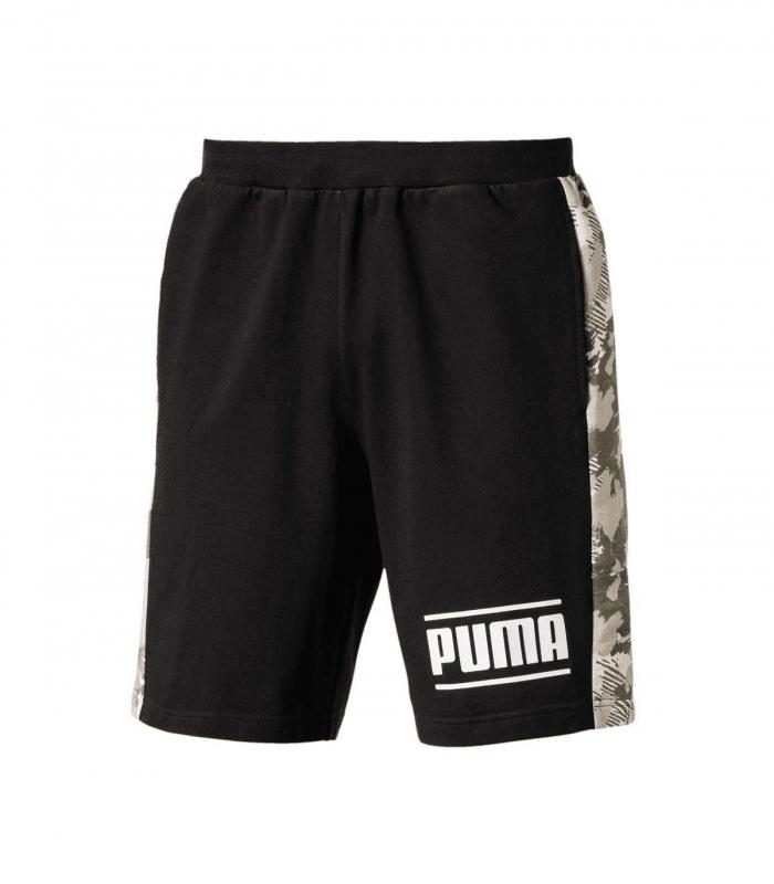 Puma Camo Pack